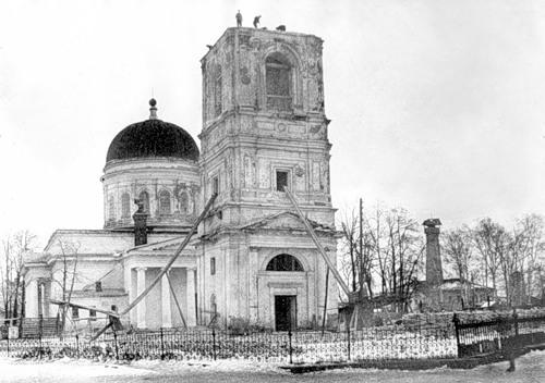 Век храма