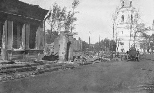 После пожара 1908 года…
