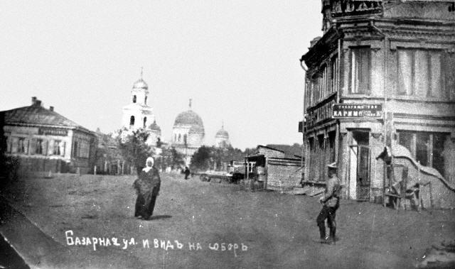 Базарная улица и вид на собор