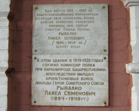 Здание районного ОВД