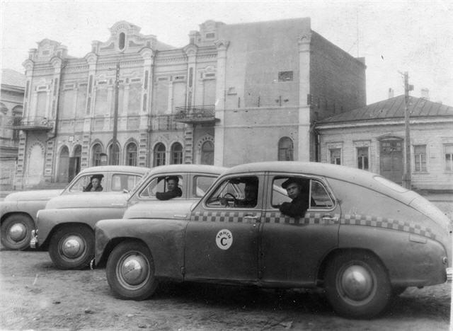 Первое городское такси