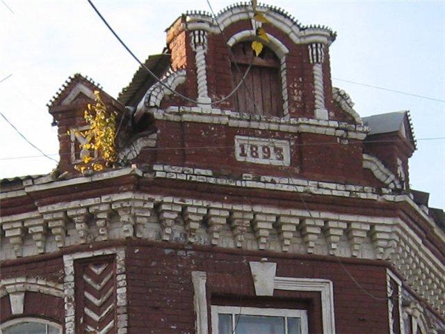Дом купца Патрикеева построен в 1893