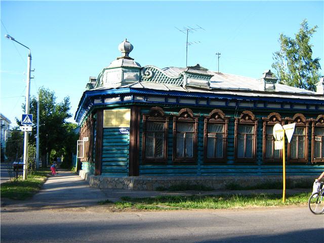 Аптека Лебедькова