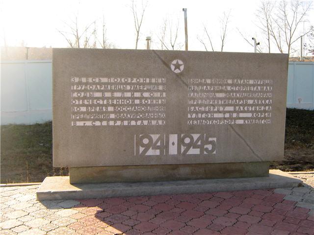 Памятник трудоармейцам