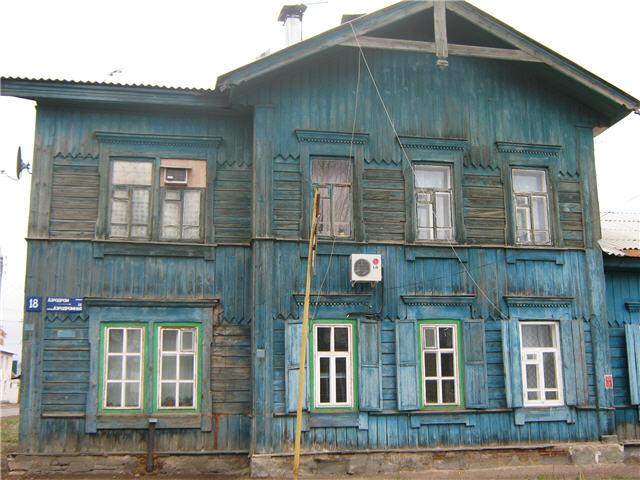 Дом по улице Аэродромной