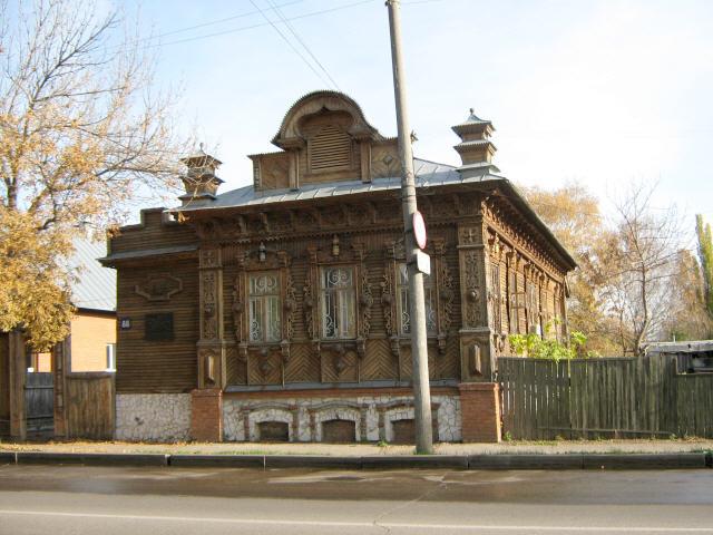 Усадьба купца Кузнецова