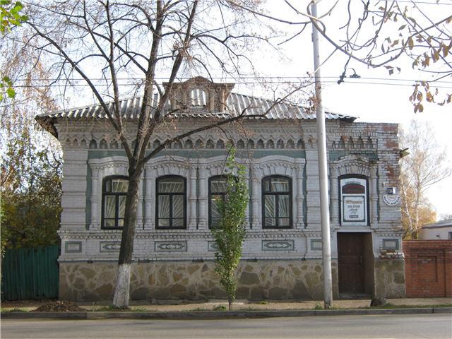 Дом Лейдекера К.И.