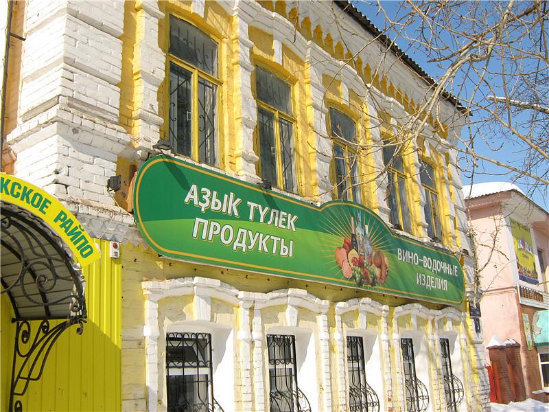 Дом Милованова