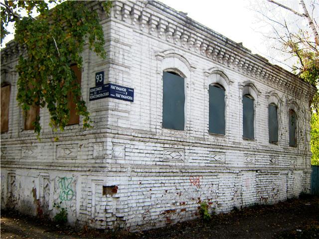 Кожевенный завод Евдокимова О.С.